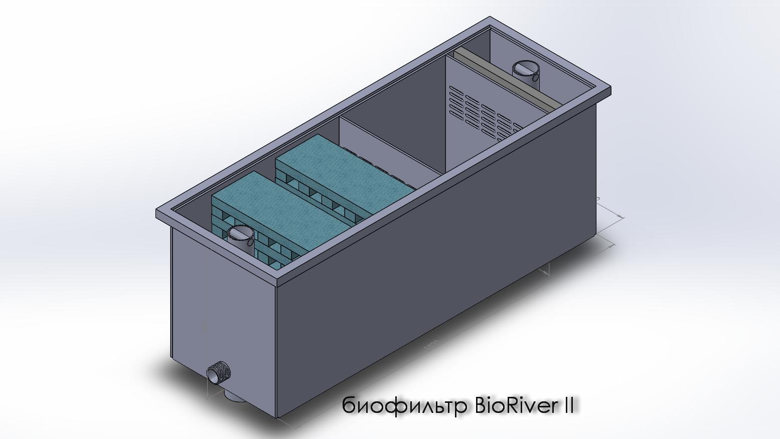 Биофильтр bioriver 2